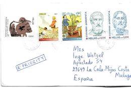 Gr-45-056 / GRIECHENLAND - Schöne Moderne Mischfrankatur Auf Brief Von 2020 Nach Spanien - Greece