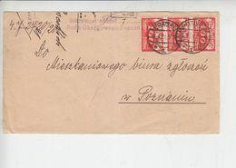 POLONIA 1921 - Servizio 7 Su Frammento Di Documento - 1919-1939 République