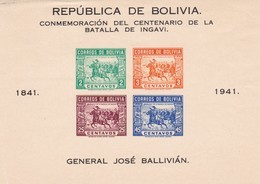 Bolivia Hb 1sd SIN DENTAR - Bolivia