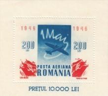 Rumania Hb 31A - Blocchi & Foglietti