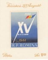 Rumania Hb 44 - Blocchi & Foglietti