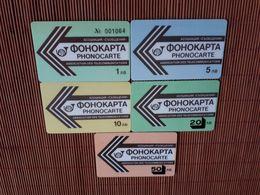 5 Phonecards Bulgaria  Used  2 Scans Rare - Bulgarien