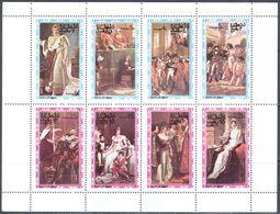 3445 ✅ Art Painting Napoleon War History 1976 Oman Sheet MNH ** - Napoleon