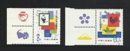 Chine China 1981 Yv. 2419/2420 ** Exposition De Timbres Chinois Au Japon - Bords Illustrés Ref J63 - 1949 - ... People's Republic