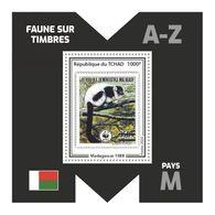 CHAD 2020 - Fauna, Madagascar: Lemur. Official Issue. - Monkeys