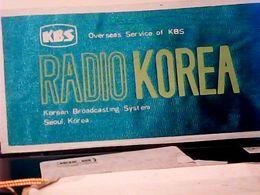 FANION TELA GAGLIARDETTO RADIO KOREA  SEOUL KBS  HQ9891 - Ecussons Tissu