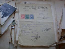 Beograd Izdavacka Knjiznica Napredak Beograd Tax Stamps - Factures & Documents Commerciaux