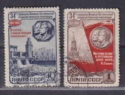 Russia, USSR 1951 Michel 1599-1600 34th Anniversary Of Great October Revolution Used - 1923-1991 UdSSR