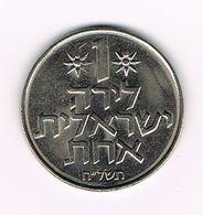 )  ISRAEL  1  LIRAH  1978 - Israel