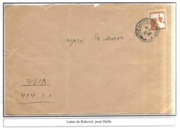 Palestine Palastina Lettre Cover Belege Rehovot Haifa 1938 - Palestina