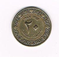 )  ALGERIA   20  CENTIMES   1964 ( 1383 ) - Algeria