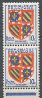 FRANCE -  1949 - YT 834 - Neuf - France