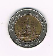 ) THAILAND 10 BAHT  2008 ( 2551 ) - Thailand