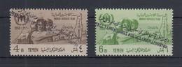 Jemen Königreich 1964 Freimarken Mit Aufdruck, Mi.-Nr. 87-88 A **  - Yemen