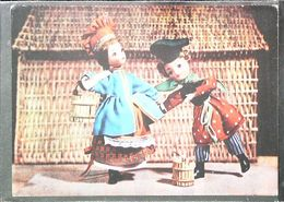 Poupée Russe   Doll Russian - Poupées