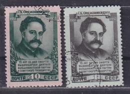 USSR 1952 Michel 1625-1626 15th Death Anniversary Of Ordzhonikidze. Used - 1923-1991 UdSSR