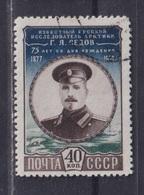 USSR 1952 Michel 1634 Sedov Used - 1923-1991 UdSSR