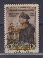 Russia, USSR 1952 Michel 1642 150th Birth Anniversary Of Nakhimov Used - 1923-1991 UdSSR