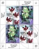 2014 Flora, N° 391 And 392, Block Of 4 Stamps, Croat Post Mostar, Bosnia And Herzegovina - Bosnien-Herzegowina
