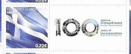 GREECE, 2020, MNH,100 YEARS INCORPORATION OF ALEXANDROUPOLI INTO GREECE, LIGHTHOUSES, 1v Ex. SHEETLET - Sonstige