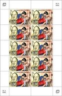2014 The 450th Anniversary Of The Birth Of William Shakespeare, N° 382, Croat Post Mostar, Bosnia And Herzegovina, MNH - Bosnien-Herzegowina