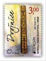 2014 EUROPA, Folk Musical Instruments, N° 381, Croat Post Mostar, Bosnia And Herzegovina, MNH - Bosnien-Herzegowina