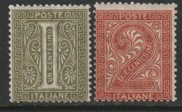 Italy Sc 24-25 MH Mottled Gum - 1861-78 Vittorio Emanuele II