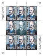 2014 THe 150th Anniversary Of The Birth Of Ivan Zovko, N° 387, Croat Post Mostar, Bosnia And Herzegovina, MNH - Bosnien-Herzegowina