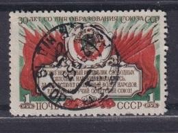 Russia, USSR 1952 Michel 1663 30th Anniversary Of USSR Used - 1923-1991 UdSSR