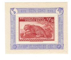 Belgisch Belgian Congo Belge 2,50 F Block Messages Overprint UPU (COB 6A) */** MVLH - Congo Belga