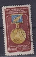 USSR 1953 Michel 1665 Stalin Peace Laureate Medal Used - 1923-1991 UdSSR
