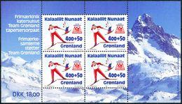 GREENLAND. 1994. Team Greenland, Souvenir Sheet, MNH - Neufs