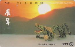 Télécarte JAPON / NTT 270-056 - Culture Tradition TBE - DRAGON & SUNSET - JAPAN Phonecard - Japón