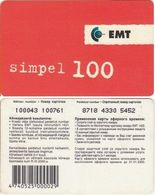 15/ Estonia; EMT, Old Prepaid GSM Card - Estonia