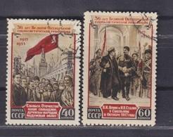Russia, USSR 1953 Michel 1679-1680 36th Anniversary Of Great October Revolution Used - 1923-1991 UdSSR