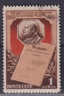 Russia, USSR 1953 Michel 1690 50th Anniversary Of Second Russian Social Democratic Congress Used - 1923-1991 UdSSR