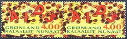 GREENLAND 1993 - Neufs