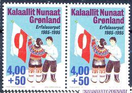 GREENLAND 1995 - Neufs