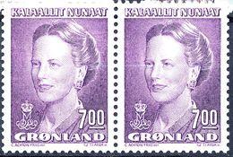 GREENLAND 1990 - Neufs
