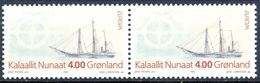 GREENLAND 1994 - Neufs
