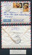Madagascar   Courrier Du  11- 04 - 75 -  A Destination De Tunis - Tunisie - Censuré - Madagaskar (1960-...)