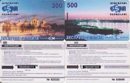 54/ Russia; Jaroslavl GSM, 2 Old Prepaid GSM Cards - Russie