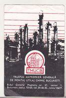 Romania Old 1985 Small Calendar - TMUCB - Petit Format : 1981-90