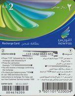 84/ Oman; Nawras, Old Prepaid GSM Card - Oman
