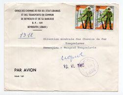 1985 LEBANON, BEIRUT TO BELGRADE,YUGOSLAVIA, LEBANON STATE RAILWAYS, AIRMAIL - Liban