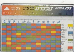 Israel, BZ-142, Lovers Zodiac Matching, 2 Scans. - Israel