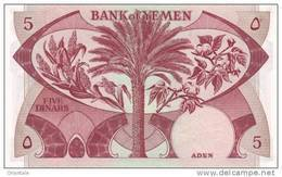 YEMEN DEMOCRATIC P. 8b 5 D 1984 UNC - Yemen