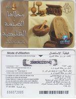 99/ Tunisia; Tunisia Telecom, Old Prepaid GSM Card - Tunisie