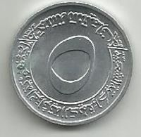 Algeria 5 Centimes 1970. KM#101 FAO - Algeria