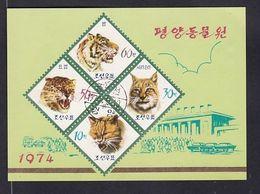 DPRK (NORTH KOREA) 1974 BL.7 The 15th Anniversary Of The Pyongyang Zoo. Сats. - Felinos